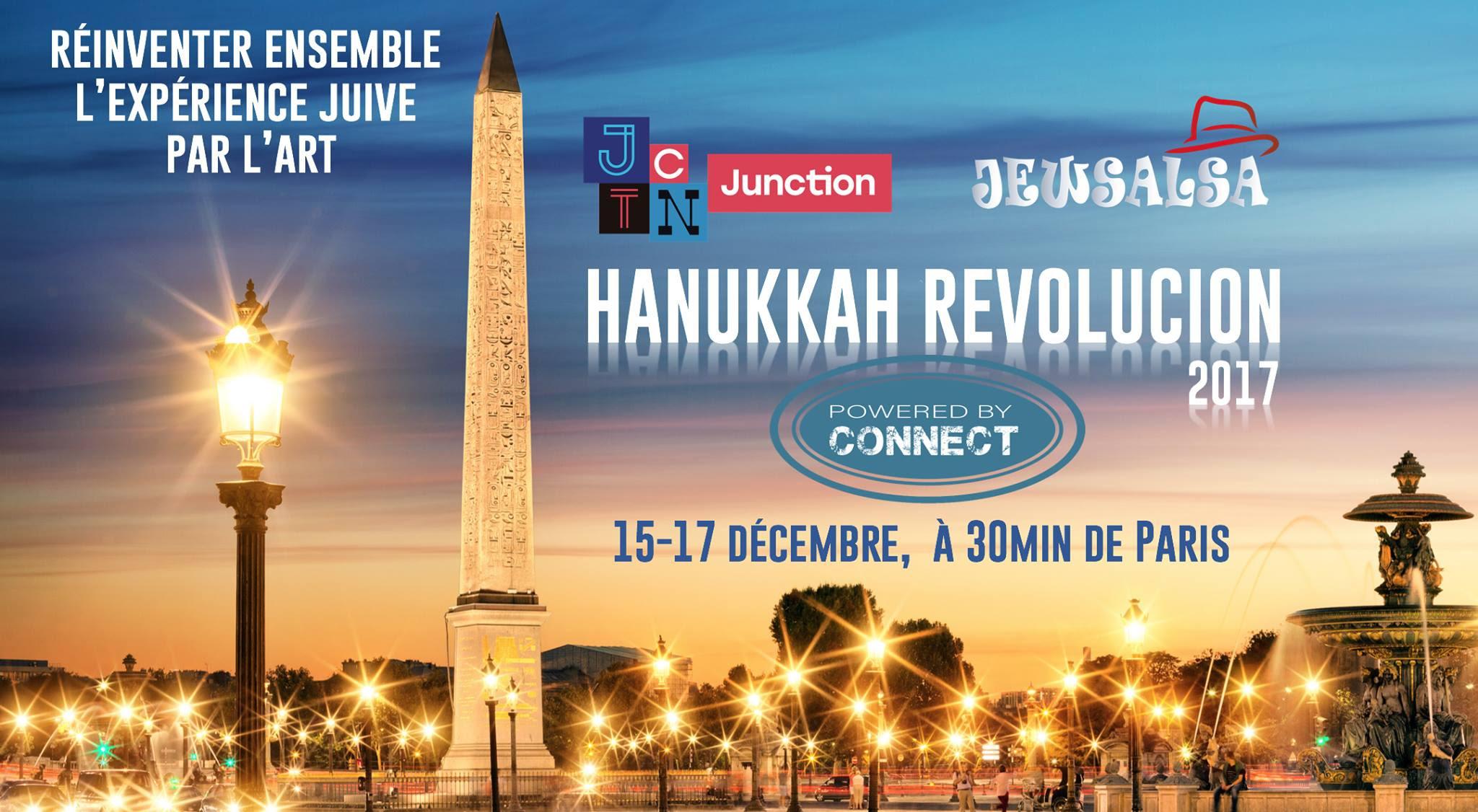 Hanukkah Revolucion Jewsalsa JewPop
