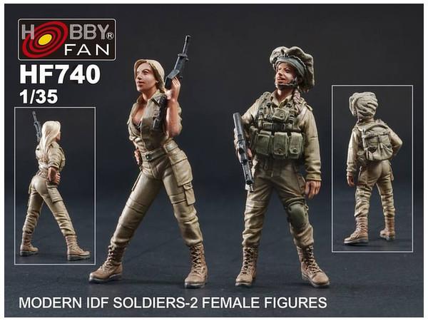 Tsahl soldate figurine JewPop