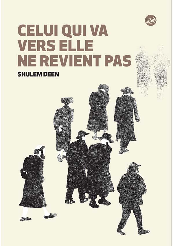 Shulem Deen JewPop