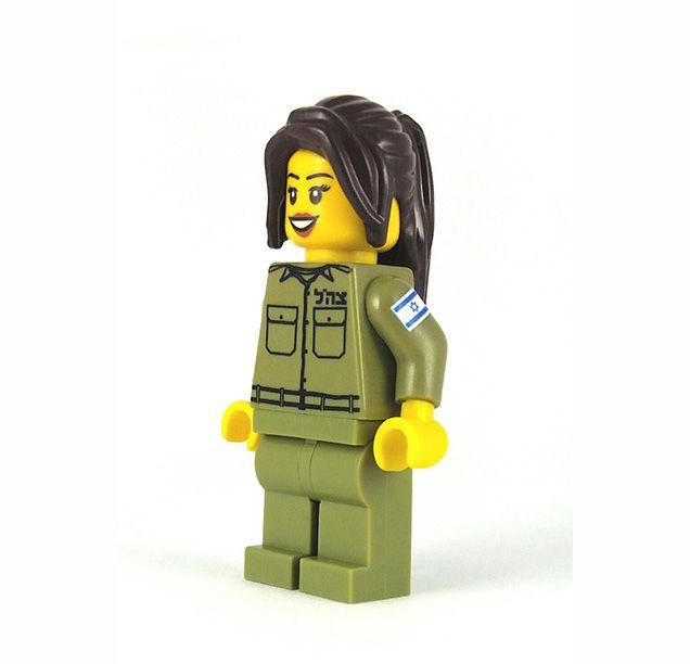 Tsahal soldate Lego JewPop