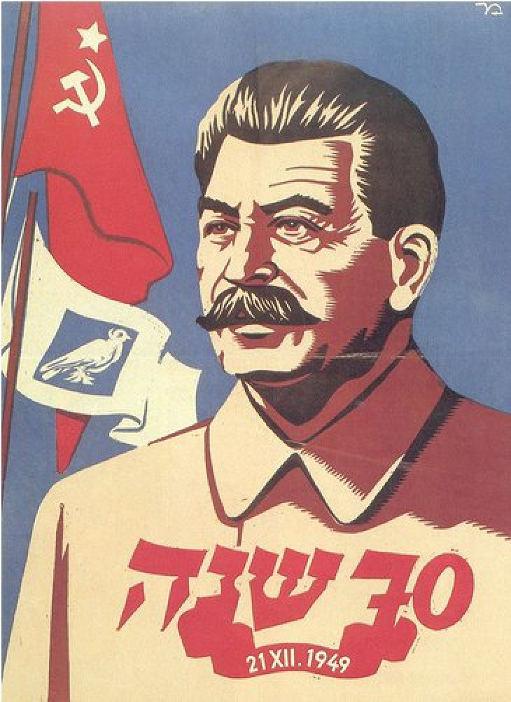 Staline Jewpop