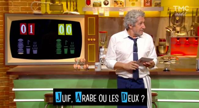 Alain Chabat Burger Quiz Jewpop
