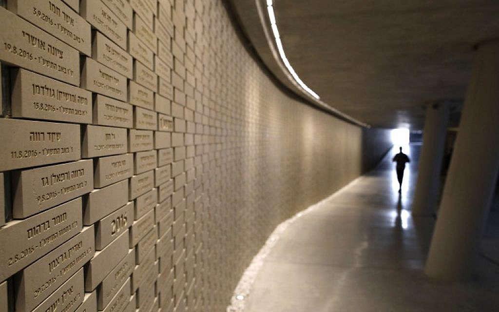 Memorial briques Jewpop