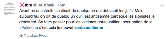 Nouvel antisemitisme