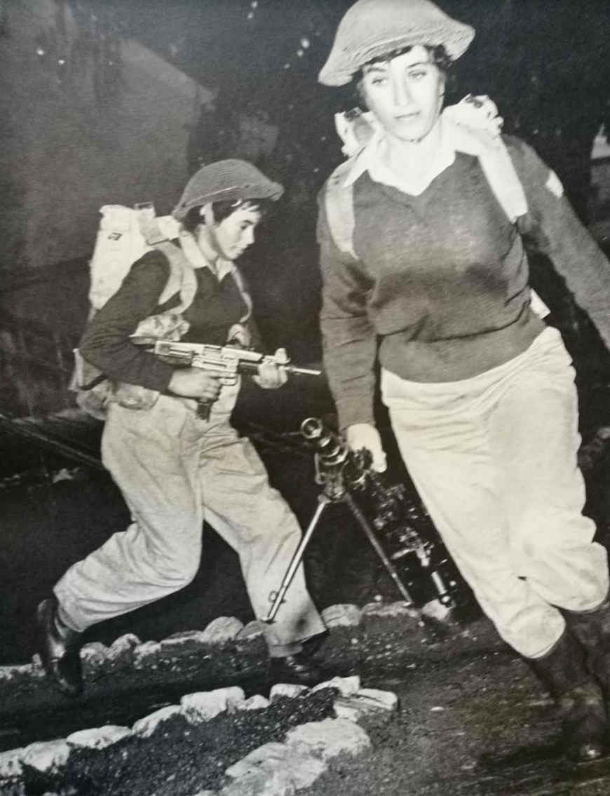 Soldates Tsahal 1956 Jewpop