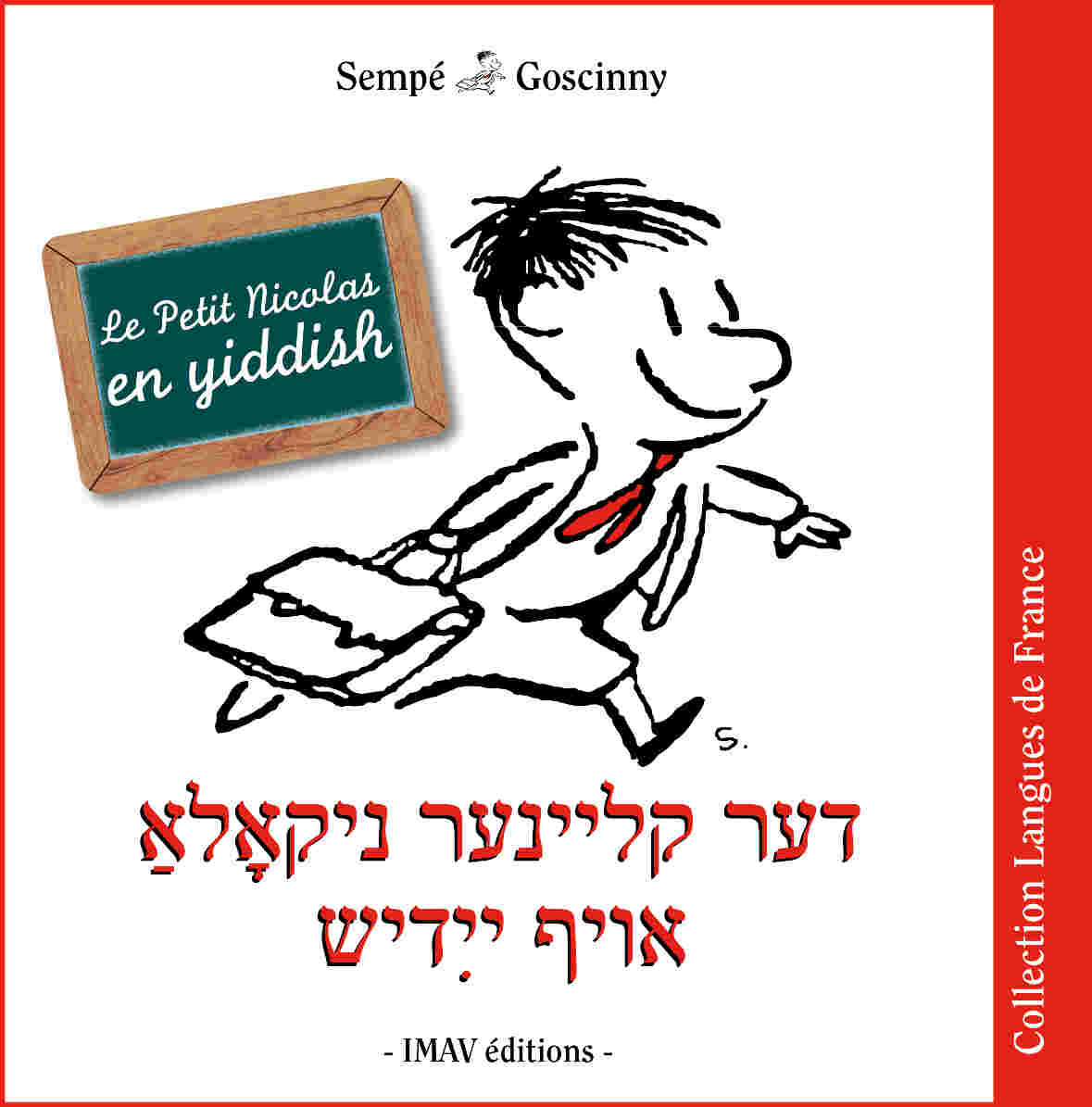 Petit Nicolas yiddish