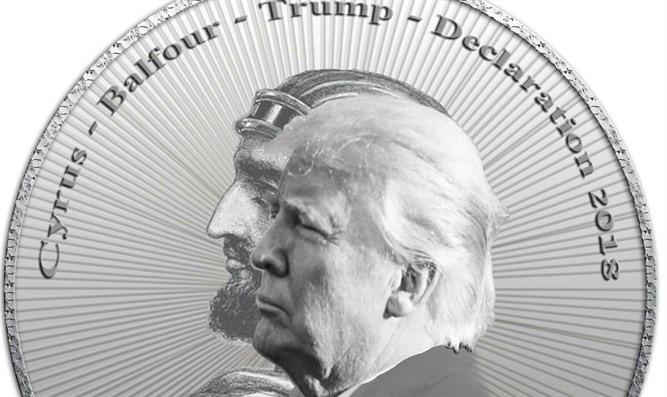 Trump Cyrus
