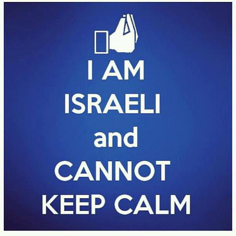 keep calm Israeli Jewpop