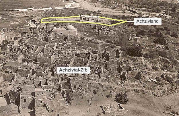Akhziv vue aérienne