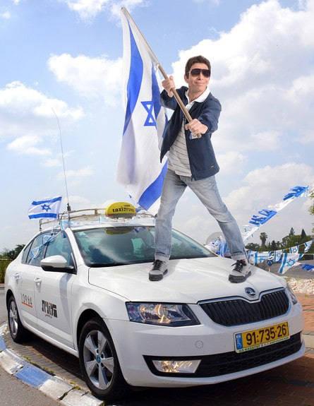 Asher taxi Ertz Nehederet