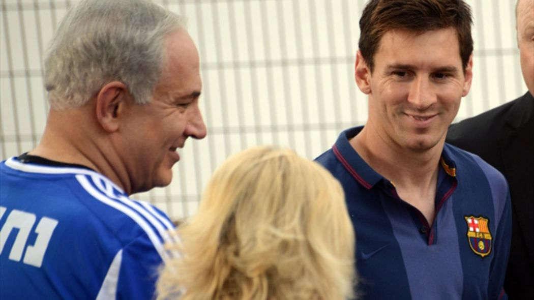 Messi Bibi