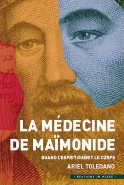 La médecine de Maimonide