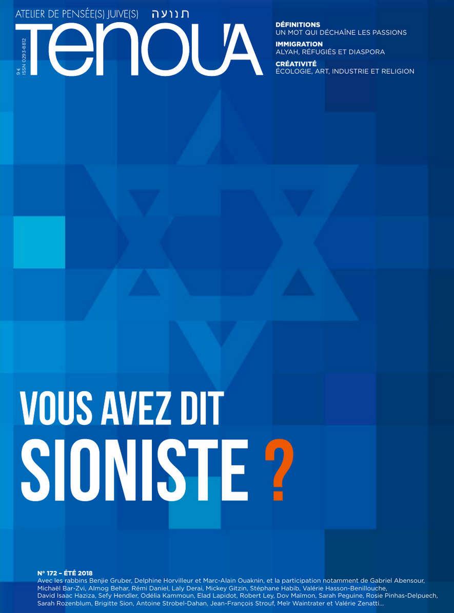 Tenou'a sioniste