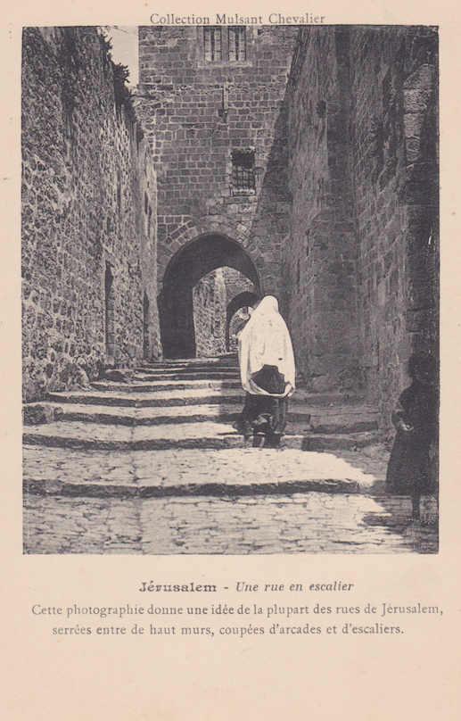 carte postale ancienne Jerusalem Jewpop