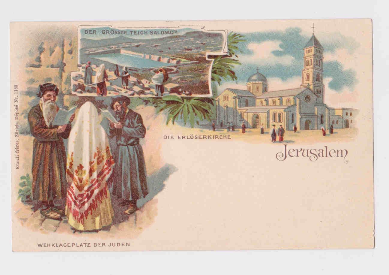 Jerusalem carte postale ancienne