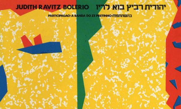 Judith Ravitz Bolerio Jewpop
