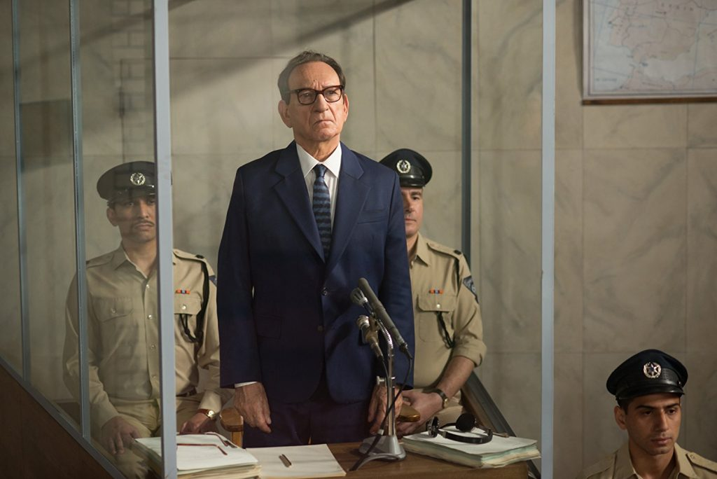 Procès Eichmann Operation finale Jewpop