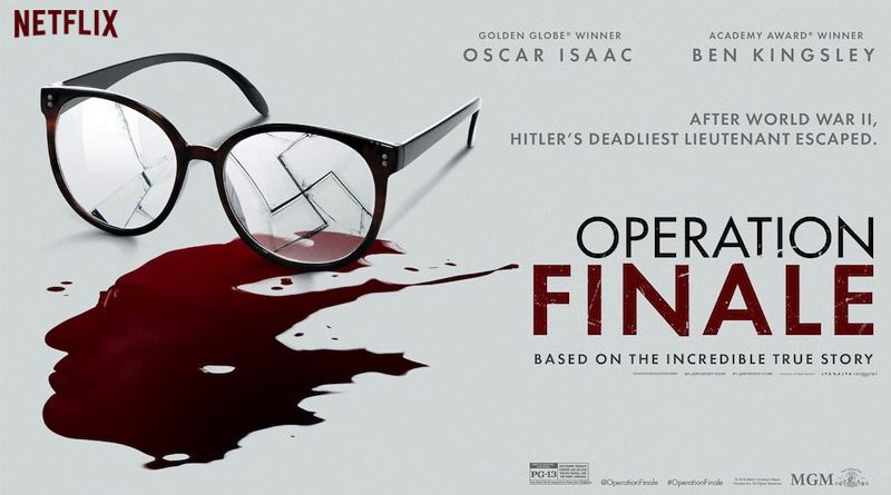 Operation finale affiche Jewpop