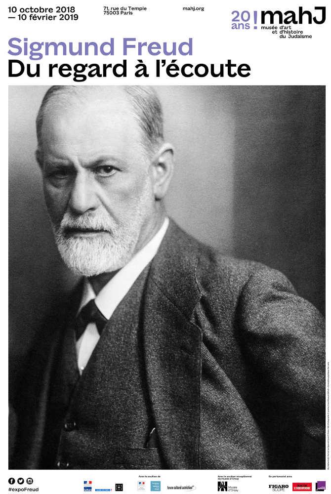 Expo Freud MAHJ affiche Jewpop