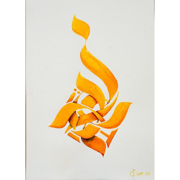 Gabriel Wolf calligraphie Jewpop