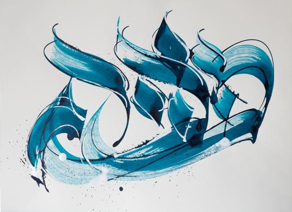 Gabriel Wolff calligraphie Jewpop