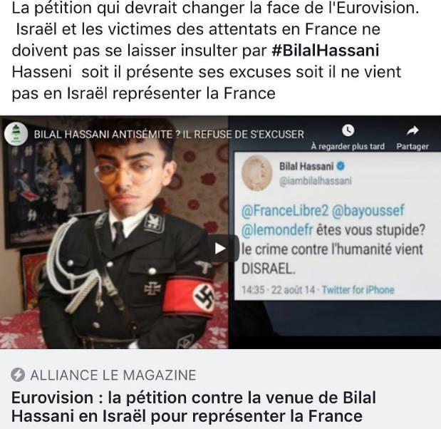"""Capture d'écran du site Alliance Mag repr""""ésentant Bilal Hassani en nazi Jewpo"""