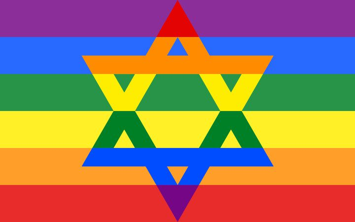 Drapeau Gay Pride avec une étoile de David Juif et Gay Jewpop