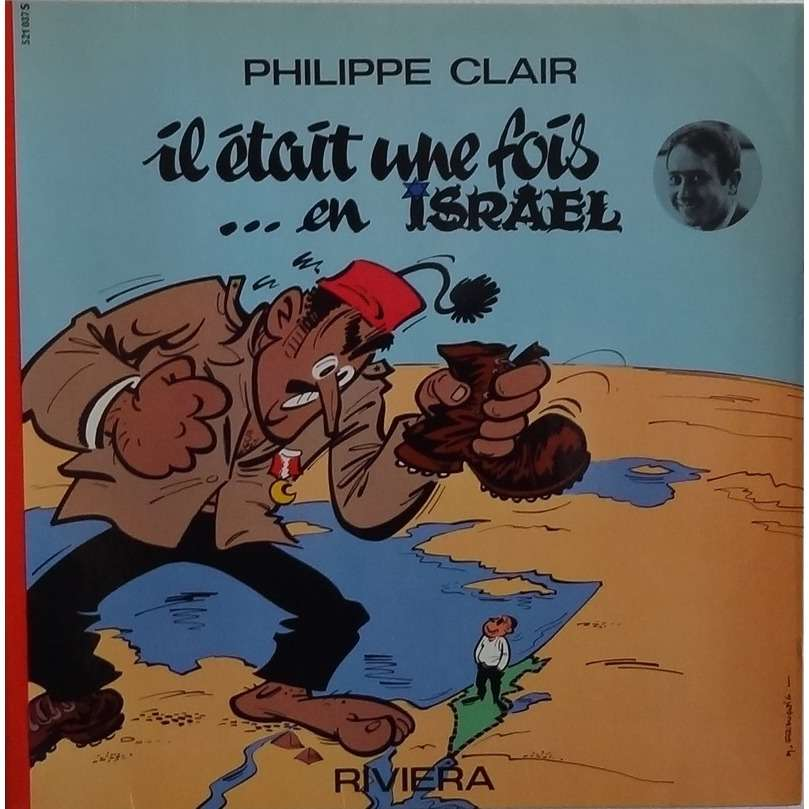 Couverture du vinyle de Philippe Clair Jewpop