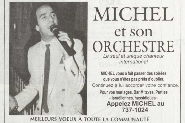 Flyer d'un orchestre de bar mitzva années 70 Jewpop