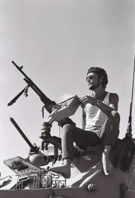 Photo guerre du Kippour Aviv Itzhaky