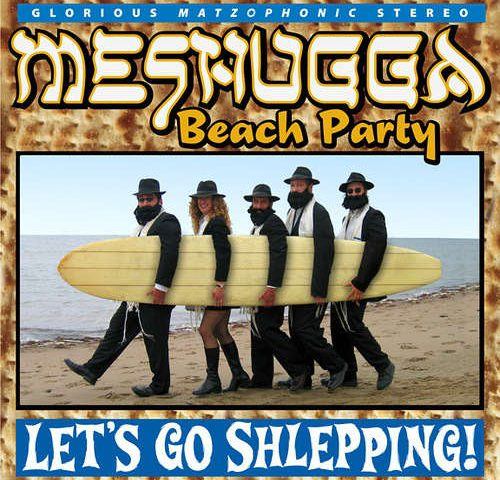 Surf orthodoxes juifs Jewpop