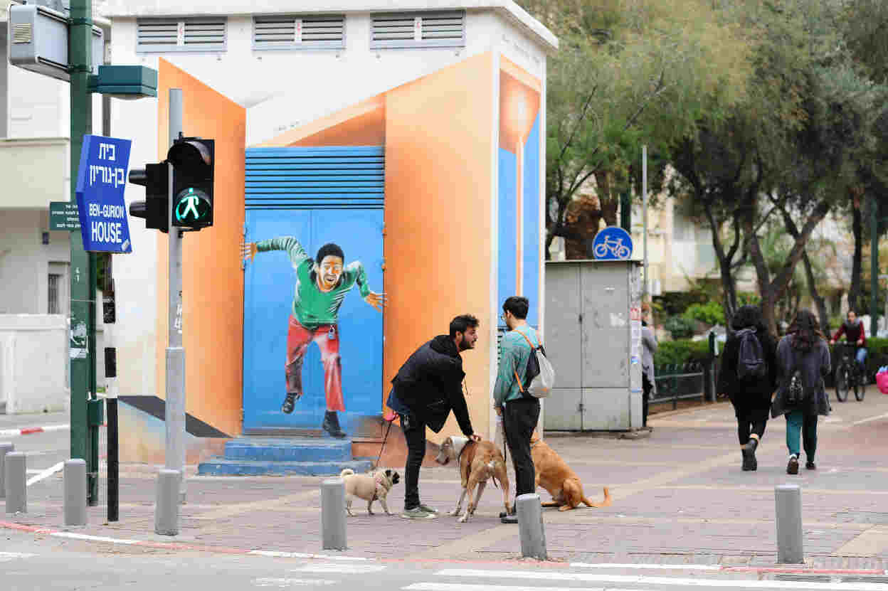 Chiens Tel-Aviv