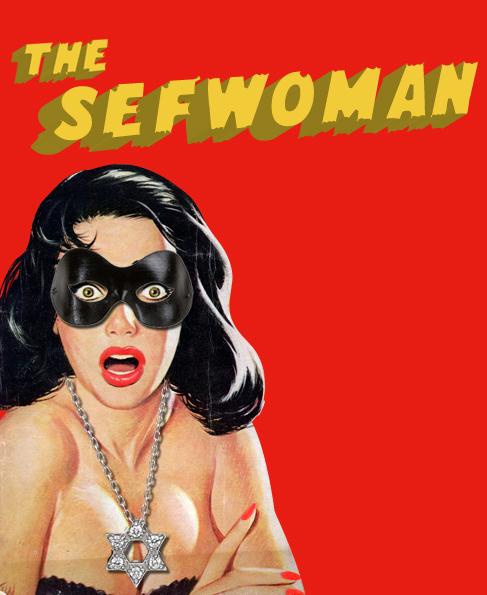 Visuerl The SefWoman