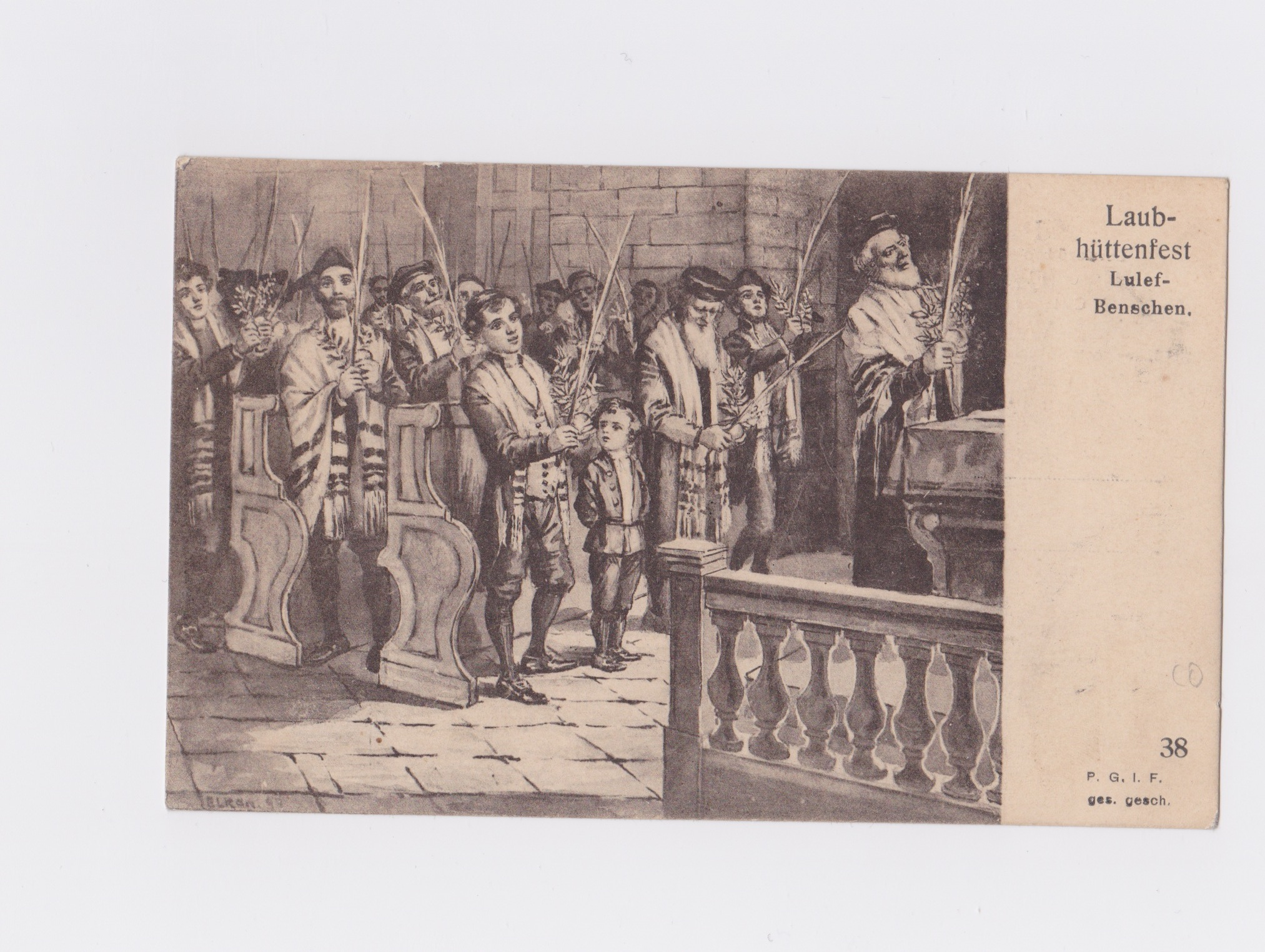 Calendrier Hebraique 5778.Jewpop