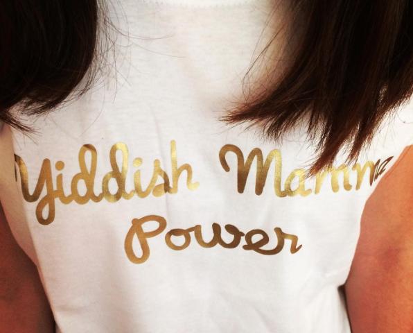 Yiddish Mamma Power JewPop