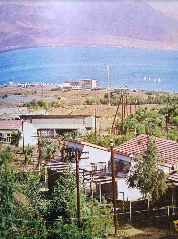 Eilat années 60 Jewpop