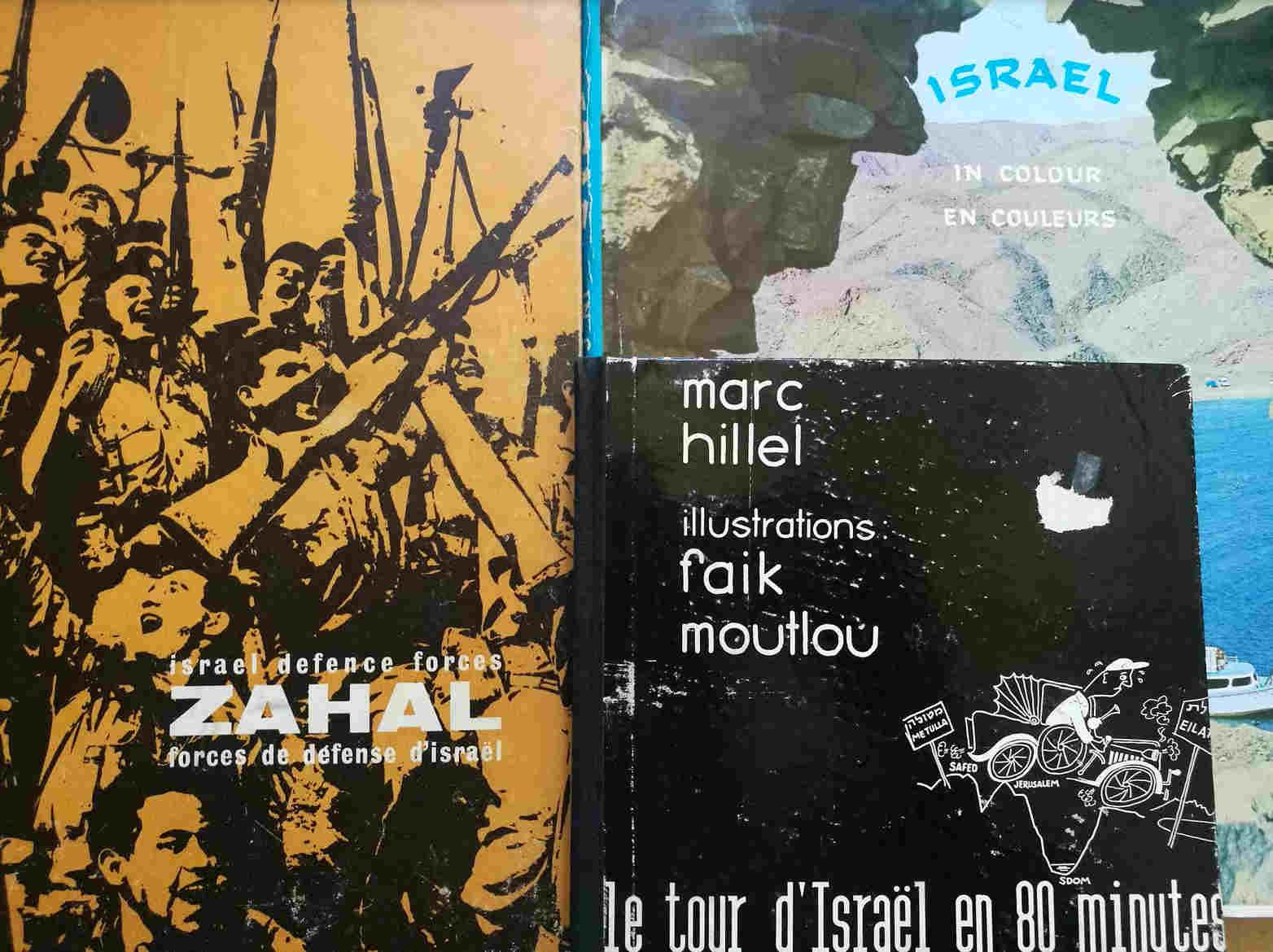 Israel 70 ans Jewpop