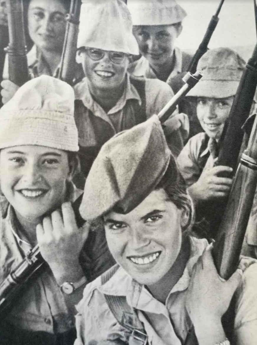 Soldates Tsahal années 50 Jewpop