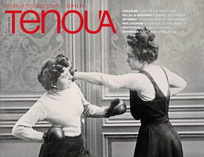Tenoua magazine dispute juive Jewpop