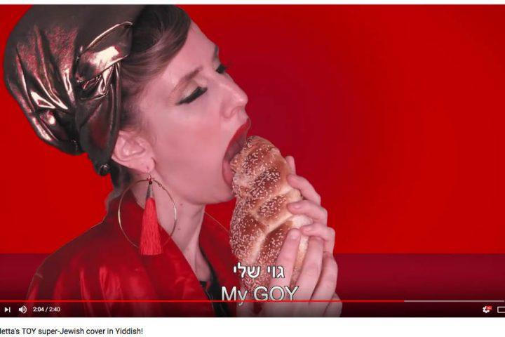 Yael Yenkel Goy video Jewpop