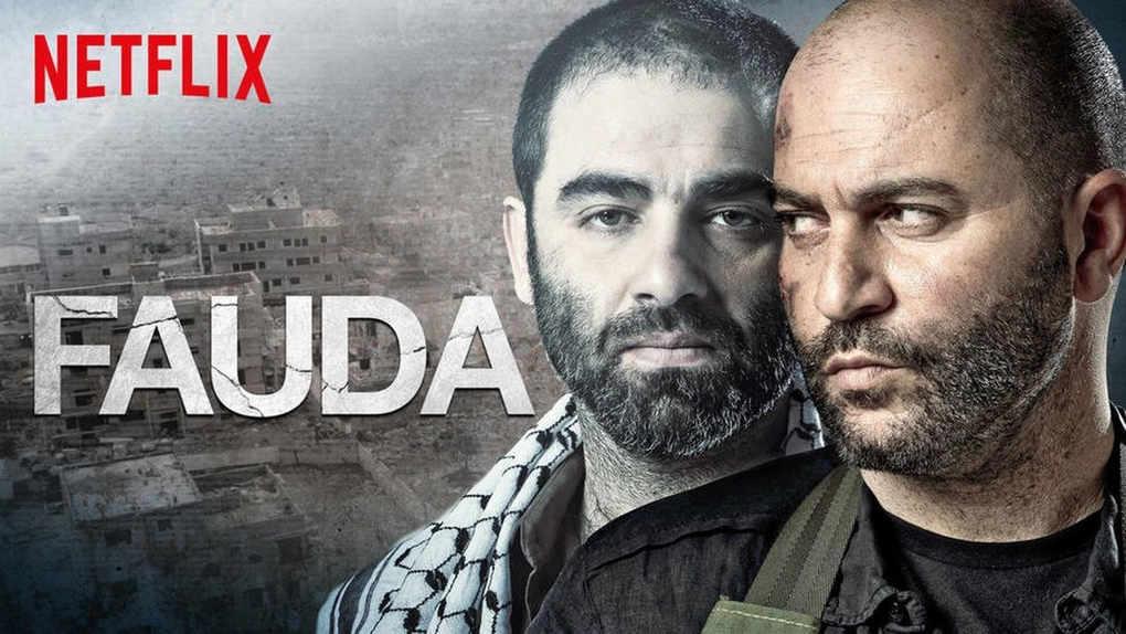 Fauda saison 2 Netflix Jewpop