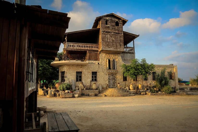 Maison Eli Avivi