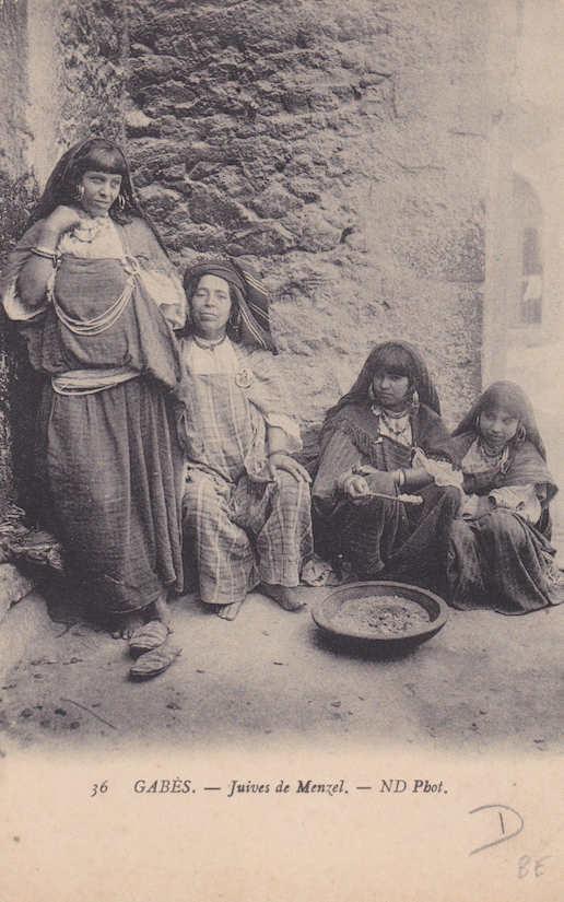Femmes juives Gabès