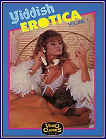 yiddish erotica