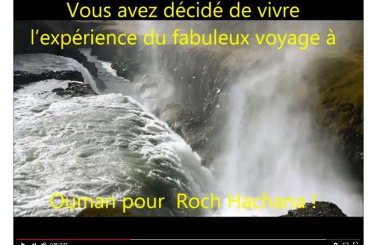 Vidéos Ouman Rosh Hashana