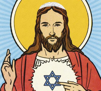 Pardon Jesus Juif