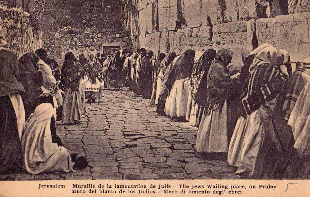 Carte postale ancienne Mur des lamentations Jewpop