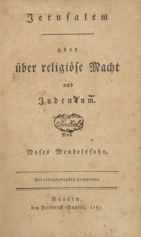 Jerusalem Moses Mendelssohn Jewpop