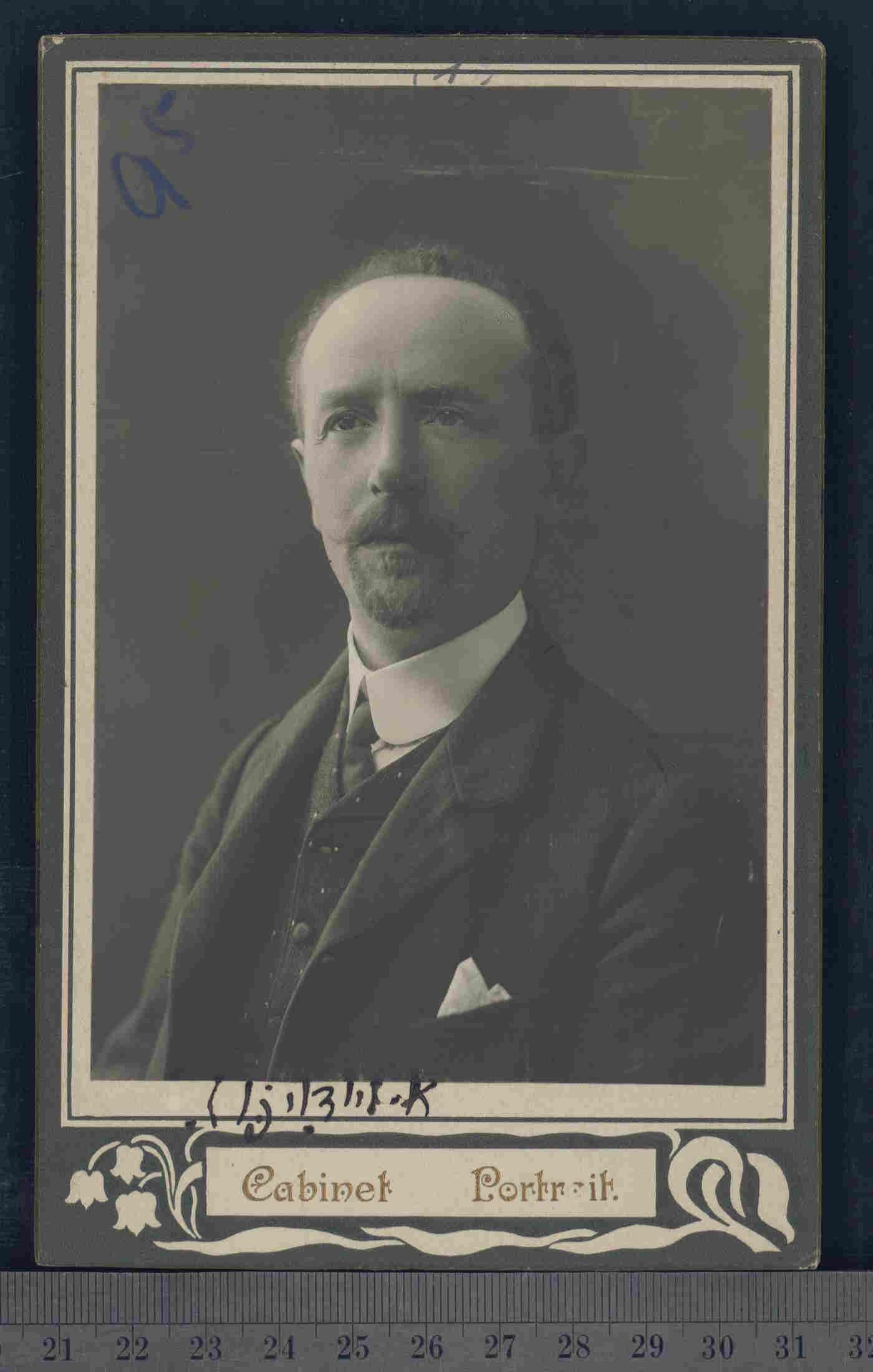 Abraham Ludivipol Jewpop