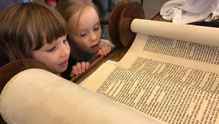 Lecture Torah femmes Jewpop